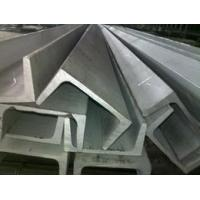 SUS 304 stainless steel channel , extruded channel , welded channel steel Manufactures