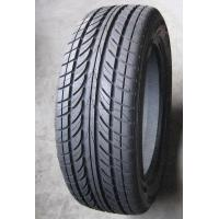 PCR TYRE No: tyre 016 Manufactures