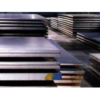 steel plate st37 Manufactures