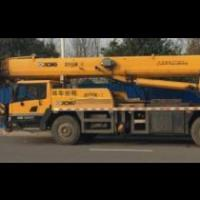 Used XCMG Crane Manufactures