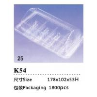 Bakery Packaging BOPS plastic container Manufactures