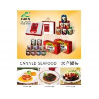 Canned Aquatic Products No.: 17