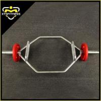 China CF Weightlifting Hex Bar Trap Bar Shurg Bar Supplier