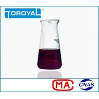 Buy cheap Wood Vinegar Use in Agriculture for Defense and Break The Mold, from wholesalers