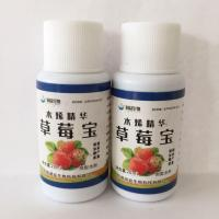 Buy cheap Chinese Manufacturers Natural Organic Fertilizer For Strawberry Plants Liquid from wholesalers