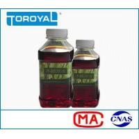 Buy cheap Liquid Wood Vinegar Agricultural Use for organic Rice Medium from wholesalers