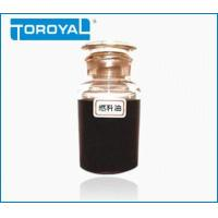 Buy cheap Natural Plates Bonding Biomass Fuel for Adhesive, Anti Corrosion Coating Material from wholesalers