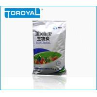 Buy cheap High Quality Pure Natural Biomass Plant Carbon Powder for Reduce from wholesalers