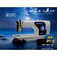 Direct Drive Integrated Control Lockstitch Machine with Auto Trimmer Manufactures