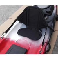 Buy cheap Common backrest for non-inflatable kayaks from wholesalers