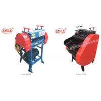 Stripping Machine Y-005-Double double knife stripping machine Manufactures