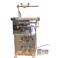Automatic Liquid Packing Machine JHY-YS ( Without hopper )