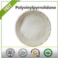 Pharmaceutical Intermediates Type Pvp K30 K90 For Tablet Manufactures