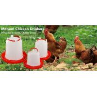 Buy cheap Manual Chicken Drinkers from wholesalers