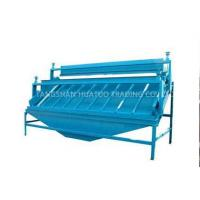 Buy cheap Mining Machinery High Frequency Vibration Sieve from wholesalers
