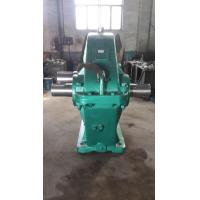 Buy cheap Mining Machinery Gear Reducer from wholesalers