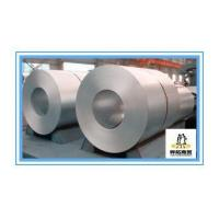 Buy cheap Steel Products Galvanized Steel Coil from wholesalers