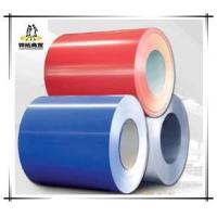 Buy cheap Steel Products Prepainted GI Steel Coil from wholesalers