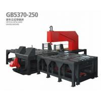 Buy cheap GB5370-250vertical metal band sawing machine from wholesalers