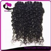 Buy cheap Curly Wavy from wholesalers