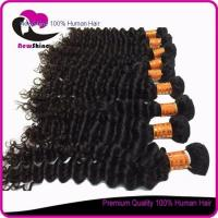 Buy cheap Curly Wavy Item:NSBW-30 from wholesalers