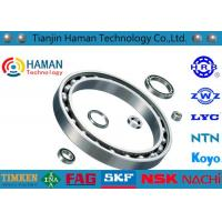 Buy cheap Thin Section Bearing from wholesalers