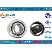 Buy cheap Spherical Plain Bearing from wholesalers