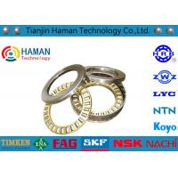 Buy cheap Thrust Roller Bearing from wholesalers