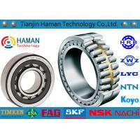 Buy cheap INA Cylindrical Roller Bearings from wholesalers
