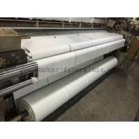 Buy cheap Woven Fiberglass Fabric Woven fiberglass filter fabric from wholesalers