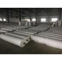 Buy cheap Woven Fiberglass Fabric Woven fiberglass filter fabrics from wholesalers