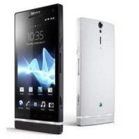 Buy cheap Cel Phones Exquisite screen smooth speed less than 3K LT26i Hangzhou Sony from wholesalers
