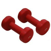 Buy cheap Dumbbells from wholesalers