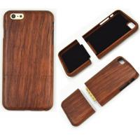 Buy cheap IPHONE PRO Item No.: HJIP07 Sapele Wood Finish IPHONE Protection Case from wholesalers