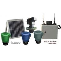 Buy cheap RISEN solar energy power supply system from wholesalers