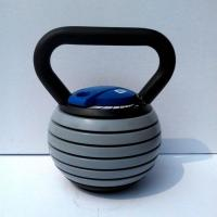 Buy cheap GOD5010 adjust kettlebell from wholesalers