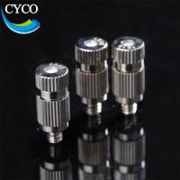 Buy cheap Metal Micro Fine Cooling System Spray Nozzle Coolant Spray Nozzles from wholesalers