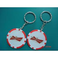 Buy cheap printed poker chips Product Namekey chain chip from wholesalers