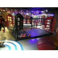 Buy cheap GOD3334 boxing ring 4x4 5x5 7x7 from wholesalers