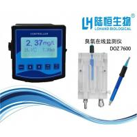 Buy cheap Online Analyzers DOZ7600 3105-f501cc from wholesalers