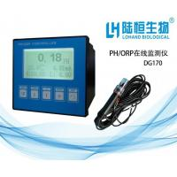 Buy cheap Online Analyzers DG170 3105-4fb272 from wholesalers