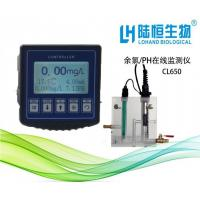 Buy cheap Online Analyzers CL650 3105-324027 from wholesalers