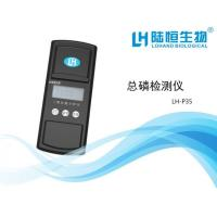 Buy cheap Water Detect Machine LH-P35 3101-fef1ae from wholesalers