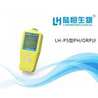 Buy cheap Water Detect Machine PH/ORP meter LH-P5 3101-7de2cf from wholesalers
