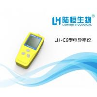 Buy cheap Water Detect Machine Conductivity meter LH-C6 3101-bdf699 from wholesalers