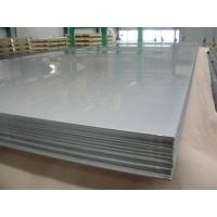 ASTM A240 309S Stainless steel plate Manufactures