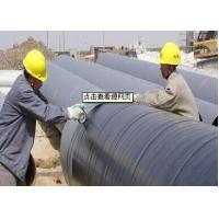 Epoxy coal asphalt anti - corrosion steel pipe Manufactures