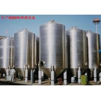Beverage Solutions Brewery Equipments