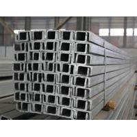 U Type / C Type Channel Steel for Gypsum Board