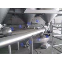 Rubber batching system